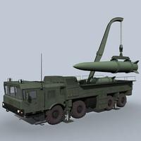transporter loader ss-26 3d 3ds
