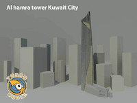 free max mode alhamra tower