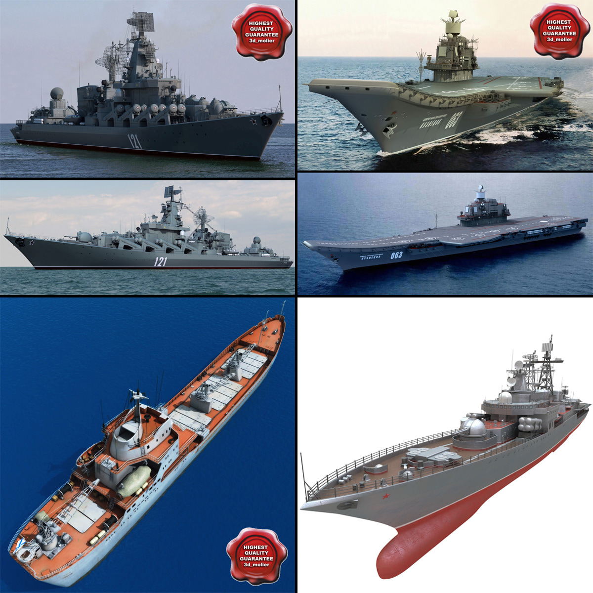 3ds russian navy