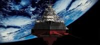 Space Battleship Bismarck