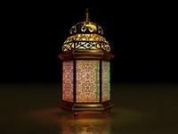 lantern fanoos ramadan
