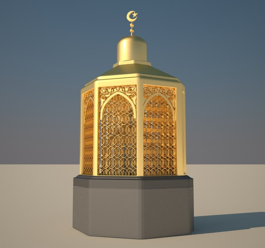 Station of Abraham Mecca