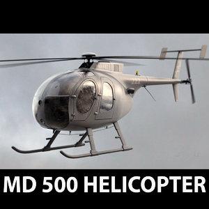 3dsmax md 500