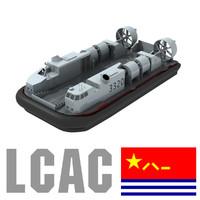 3d model of navy hovercraft landing craft