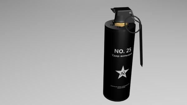 flash grenade 3d max