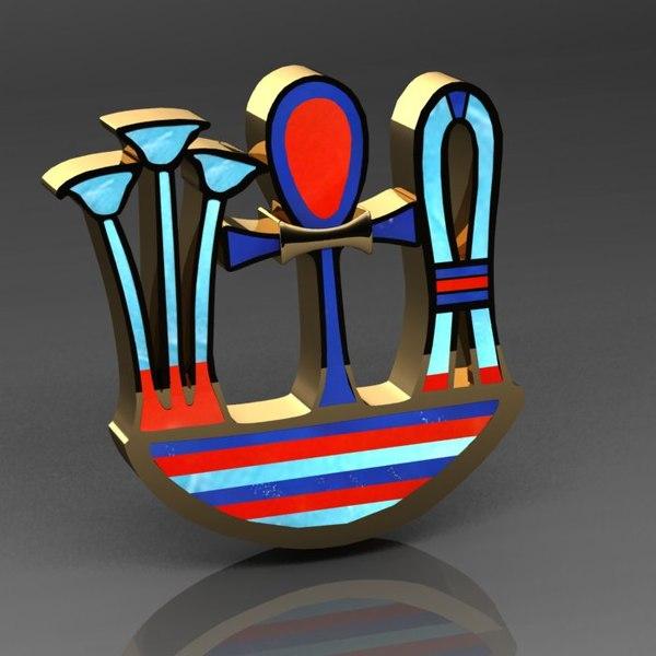free egyptian pandent 3d model