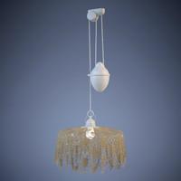 Aldo Bernardi hanging lamp