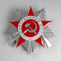 Order of the Patriotic War