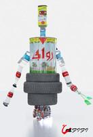 garbage robot max