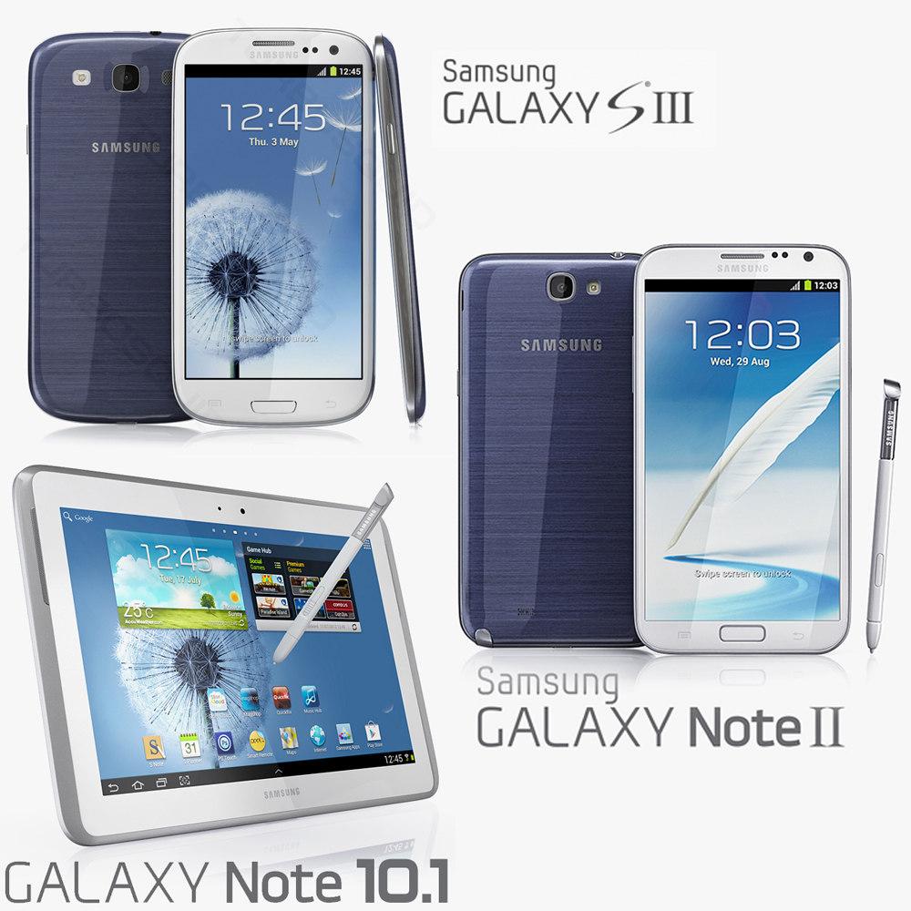 samsung galaxy 2012 s 3ds