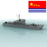 Yulian Type-079 Chinese Landing Craft