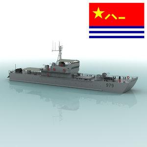 3d model type 79 landing craft