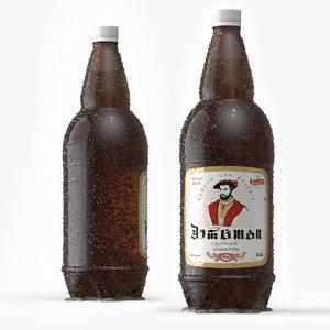 max plastic brown bottle -