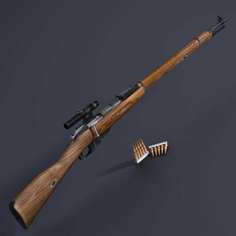 maya mosin rifle