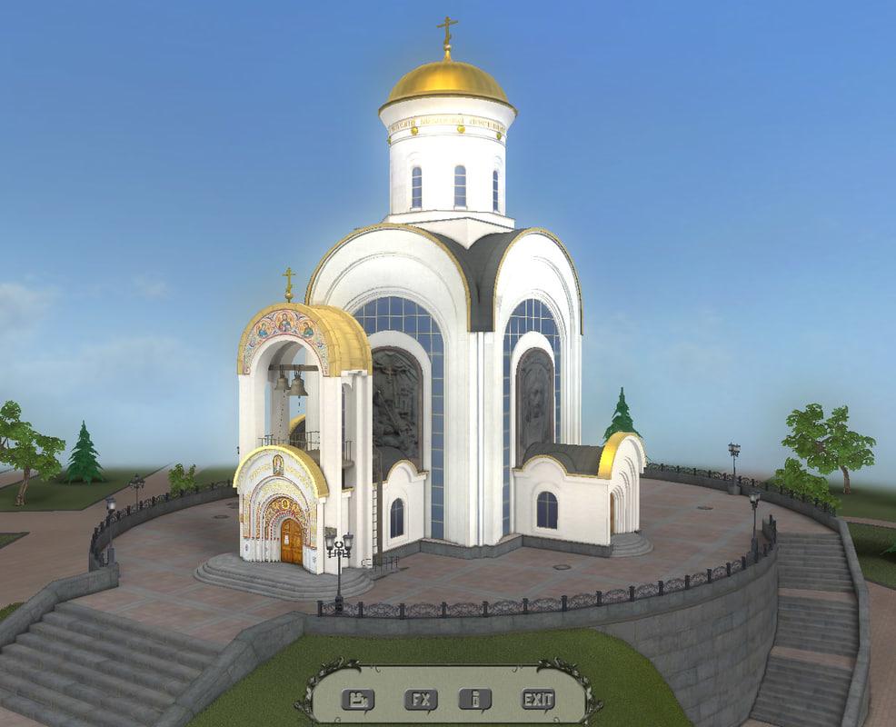 3d st temple