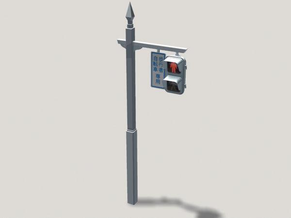 3d signal 02