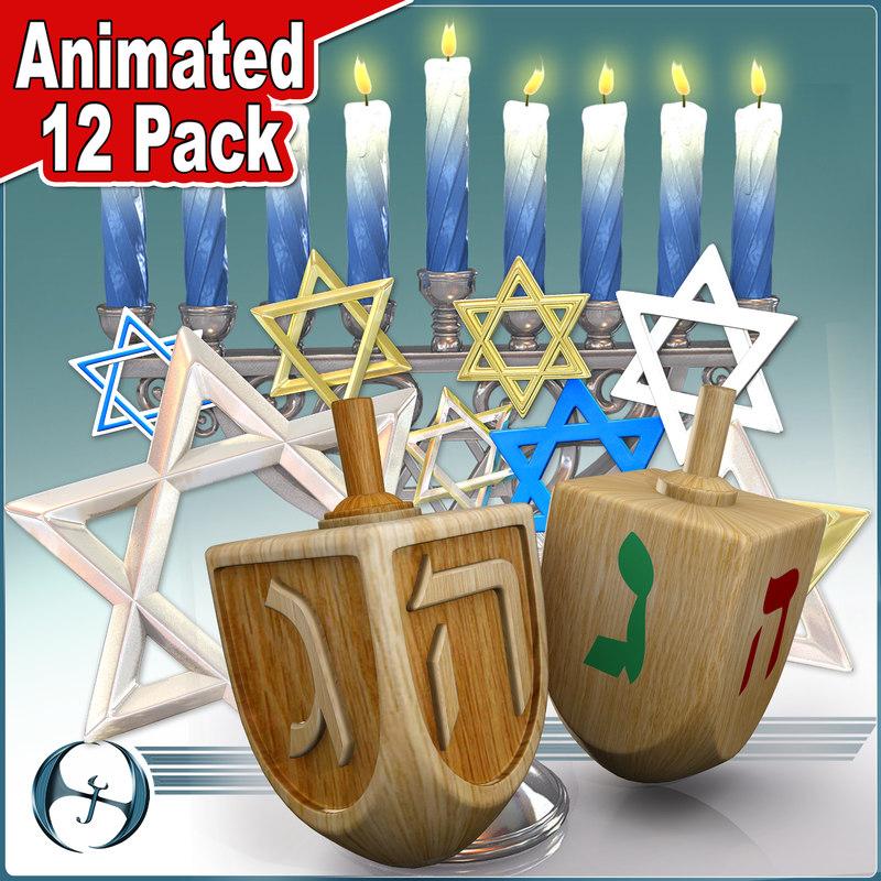 hanukkah animations 12 3d max