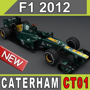 3d caterham ct01 car