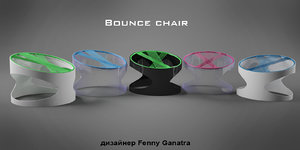 bounce chair 3d max