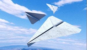 maya paper airplane
