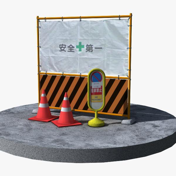 cones parking sign 3d max
