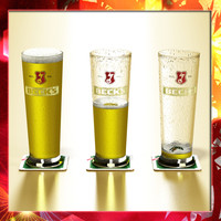 Becks Beer Glass Pint