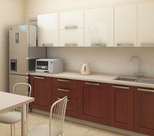 kitchen office max