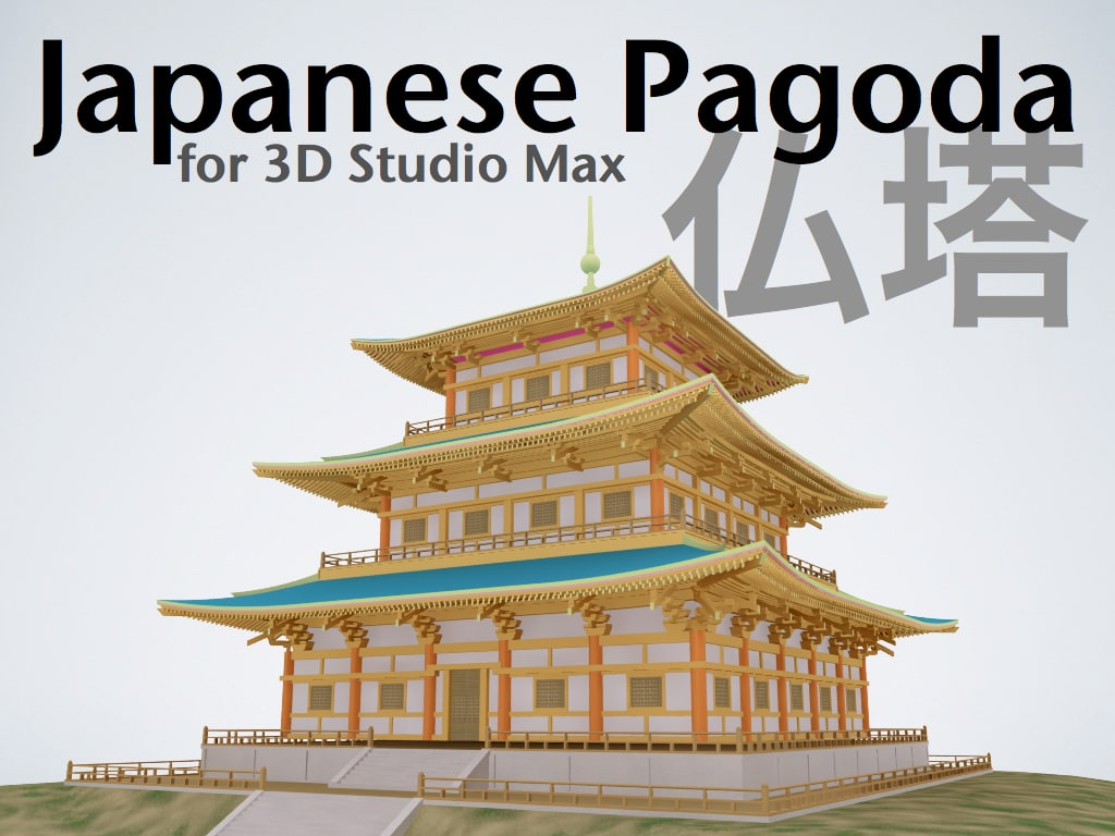 japanese pagoda 3d model