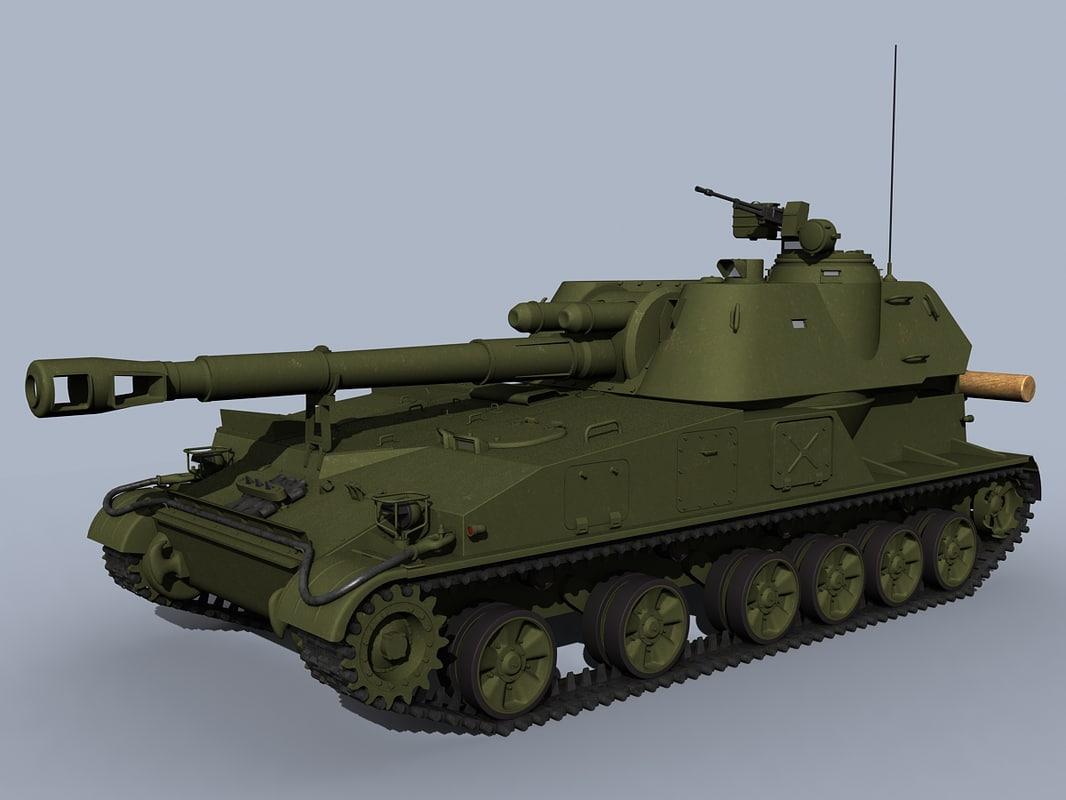 3d model 2s3 akatsiya