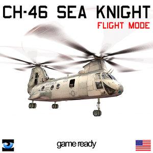 3ds max ch-46 sea knight rotor