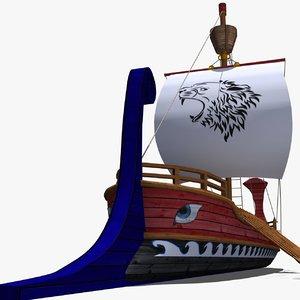 max war ship