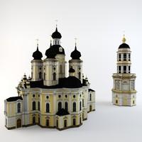 Vladimir's Cathedral (St. Petersburg)