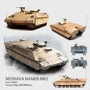 Namer MK2