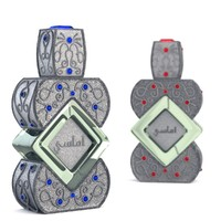 perfume arabic obj