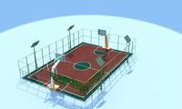 3dsmax basketball