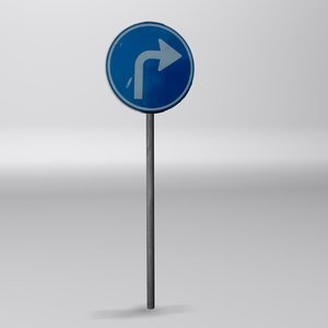 max required direction sign 2