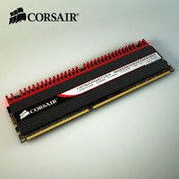 3d model corsair dominator gt ddr3