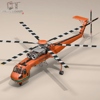 s-e crane s- 3d model