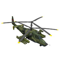 3d max ka-51 helicopter