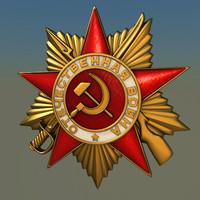 3d model order patriotic war