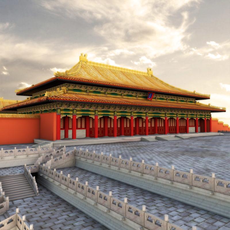 forbidden city 3d 3ds