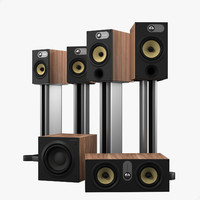 Bowers and Wilkins 685 Theater