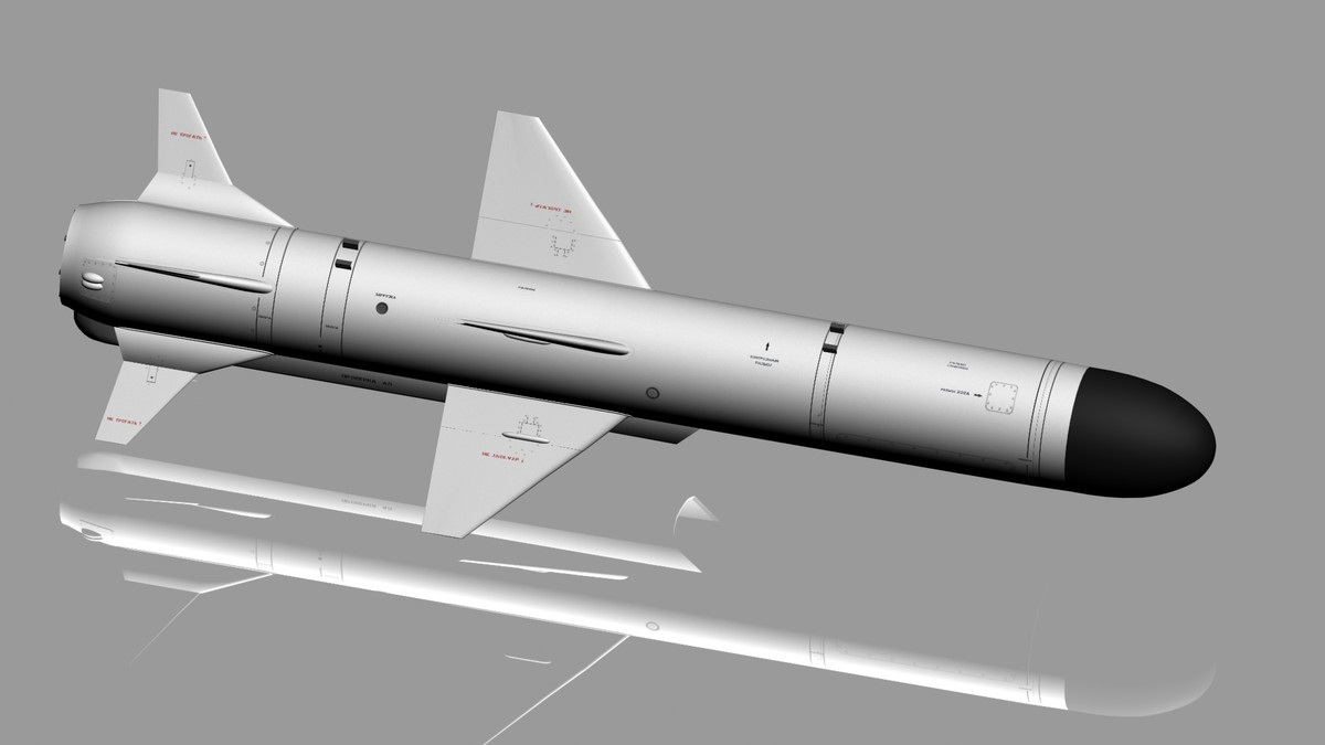max russian anti-ship missile