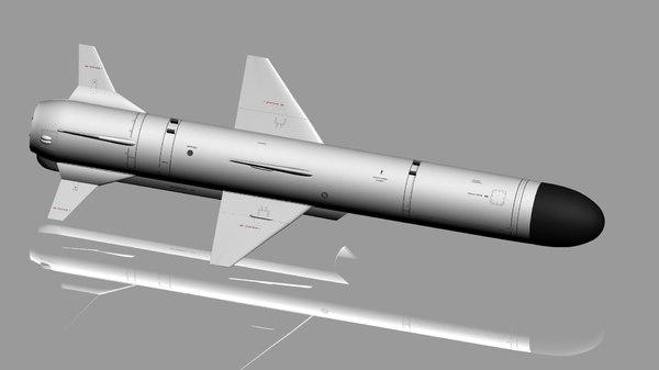 max russian anti-ship missile