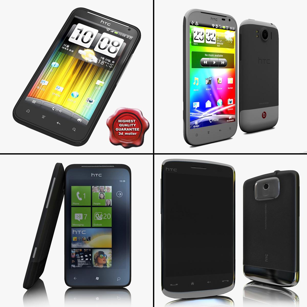 3d htc phones 8