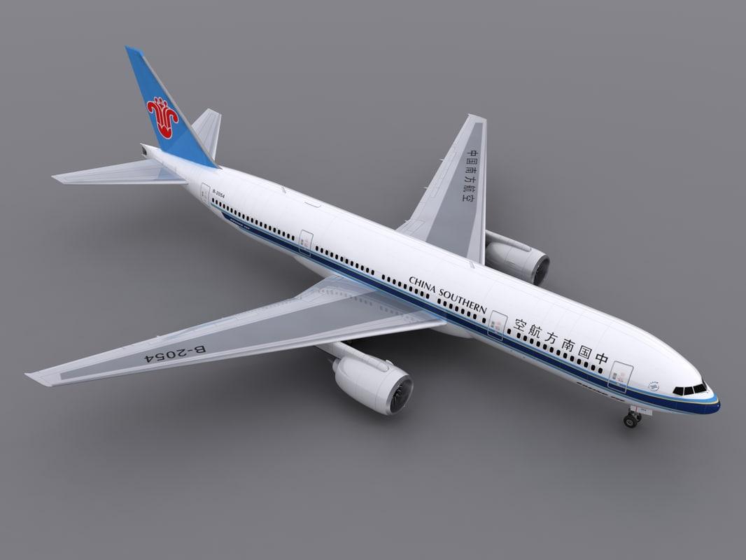 max aircraft china southern