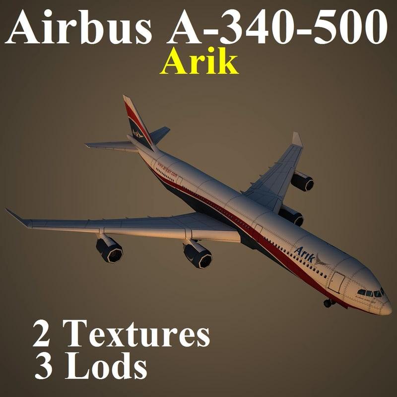 airbus ara max