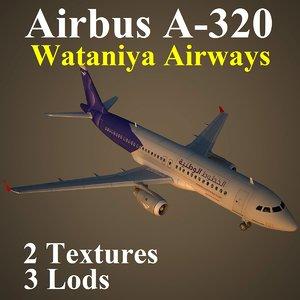 max airbus wan