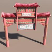 3d model china town portal
