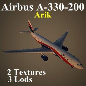 3ds max airbus ara